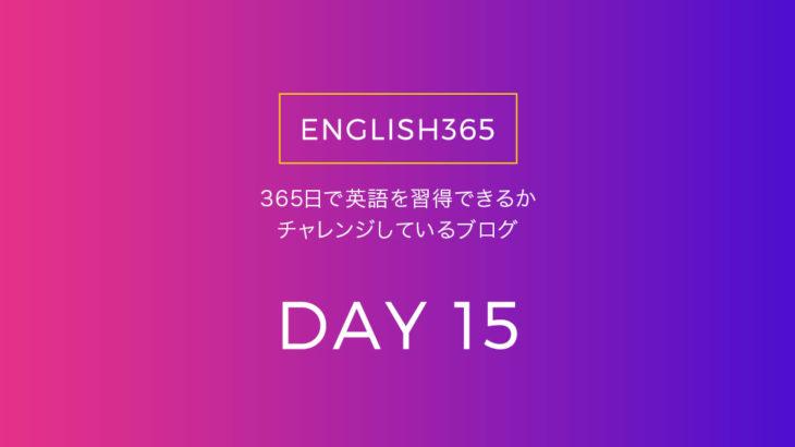 英語習得チャレンジ「15日目」…DuolingoとELSAを始めてみたの巻