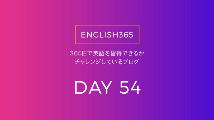英語習得チャレンジ「54日目」…「Grammar Test」というアプリは良さそうだの巻