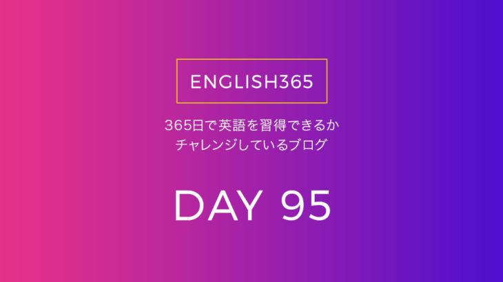 英語習得チャレンジ「95日目」…久しぶりにQVC観た