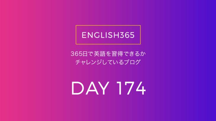 英語習得チャレンジ「174日目」…ハワイのラジオもずっとコロナ関係だなあ