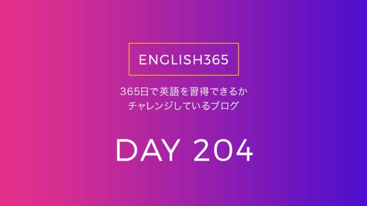英語習得チャレンジ「204日目」…岡江さんは憧れだったよ