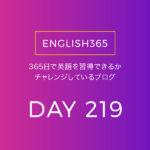 英語習得チャレンジ「219日目」…ヘッドホン音飛びする