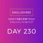 英語習得チャレンジ「230日目」…disagree with /動画溜めてたのでいろいろ観た