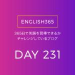 英語習得チャレンジ「231日目」…prepare/Zoom party の準備