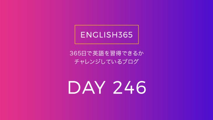 英語習得チャレンジ「246日目」… full of /Twitterはスラングだらけ