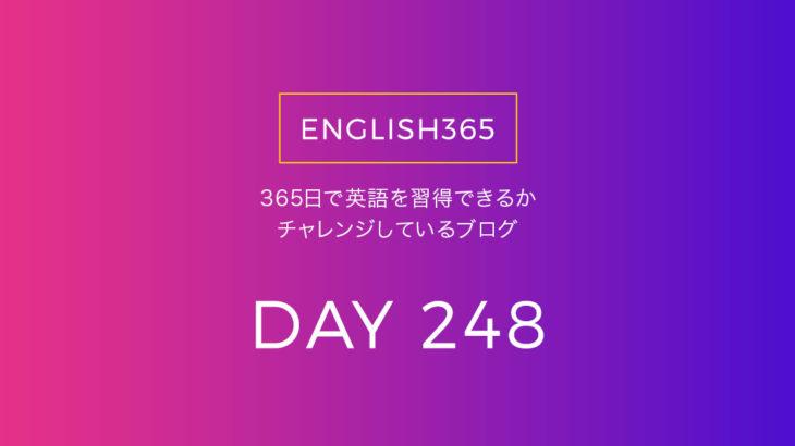 英語習得チャレンジ「248日目」… go back to normal /世間が動き出してきたね