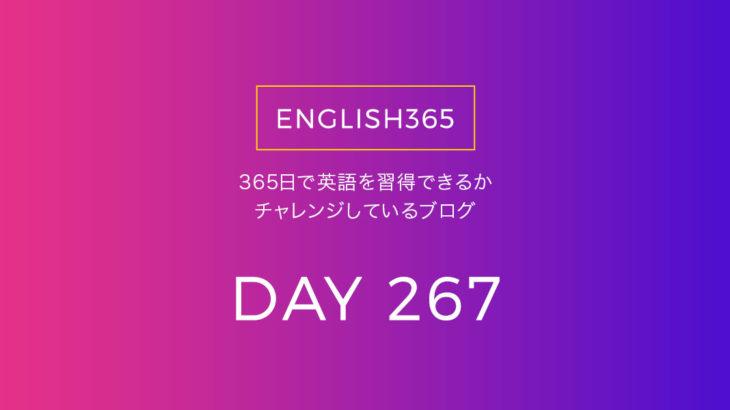 英語習得チャレンジ「267日目」… sequel/とっても良さそうなYouTubeチャンネル見つけた