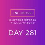 英語習得チャレンジ「281日目」… stock:株価が気になるね