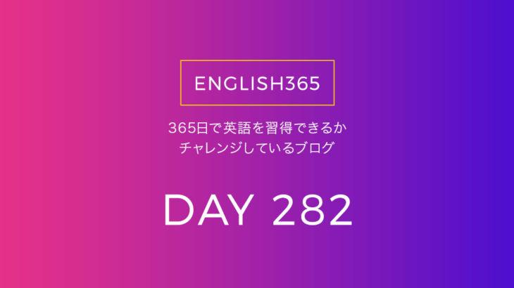 英語習得チャレンジ「282日目」… still thinking about …:美容室の行きにくさよ