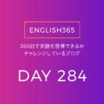 英語習得チャレンジ「284日目」… fall in temperature:気温下がって寒い