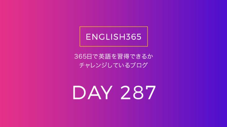 英語習得チャレンジ「287日目」…the way ○○ ~:笑い方特徴的な人っているよね
