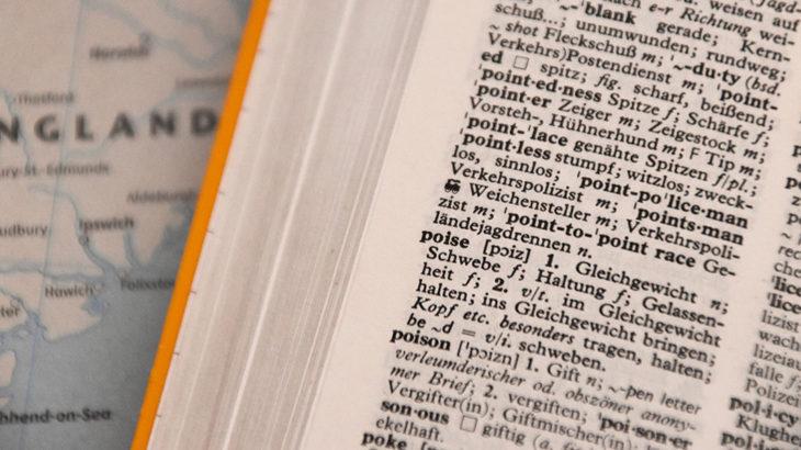 英語のレベルUPに「Ludwig(ルートヴィヒ)」英文検索エンジンが役立ちそう