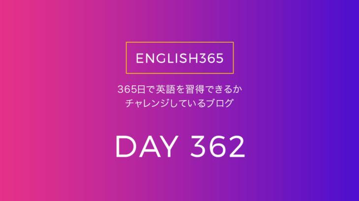 英語習得チャレンジ「362日目」…pull the plug/手を引きたいときもある